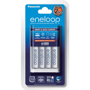 PANASONIC ENELOOP 2HR Quick Charger - BNR Industrial