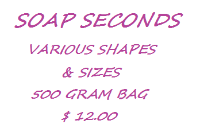 500 Gram Bags of Seconds
