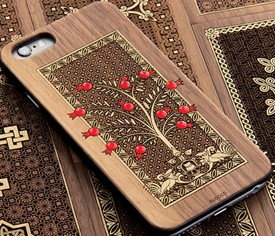 Armenian Phone Case