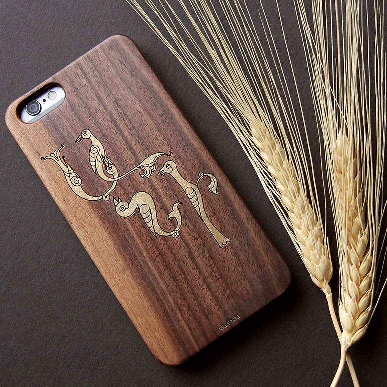 Armenian Bird-Letter Phone Case