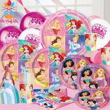 Disney Princess Party Pac