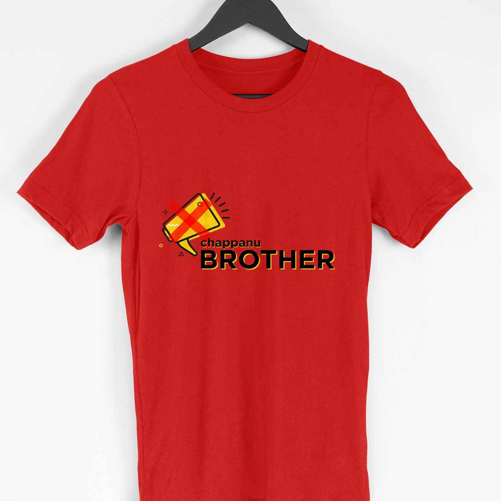 Allu Arjun - Chappanu Brother T shirt