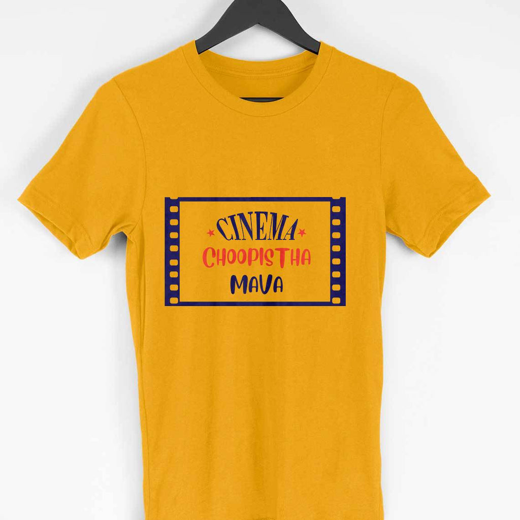 Allu Arjun - Cinema Choopistha Mava T shirt