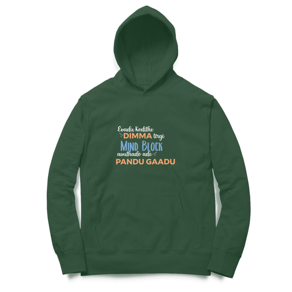 Mahesh Babu Hoodies - Mind Block