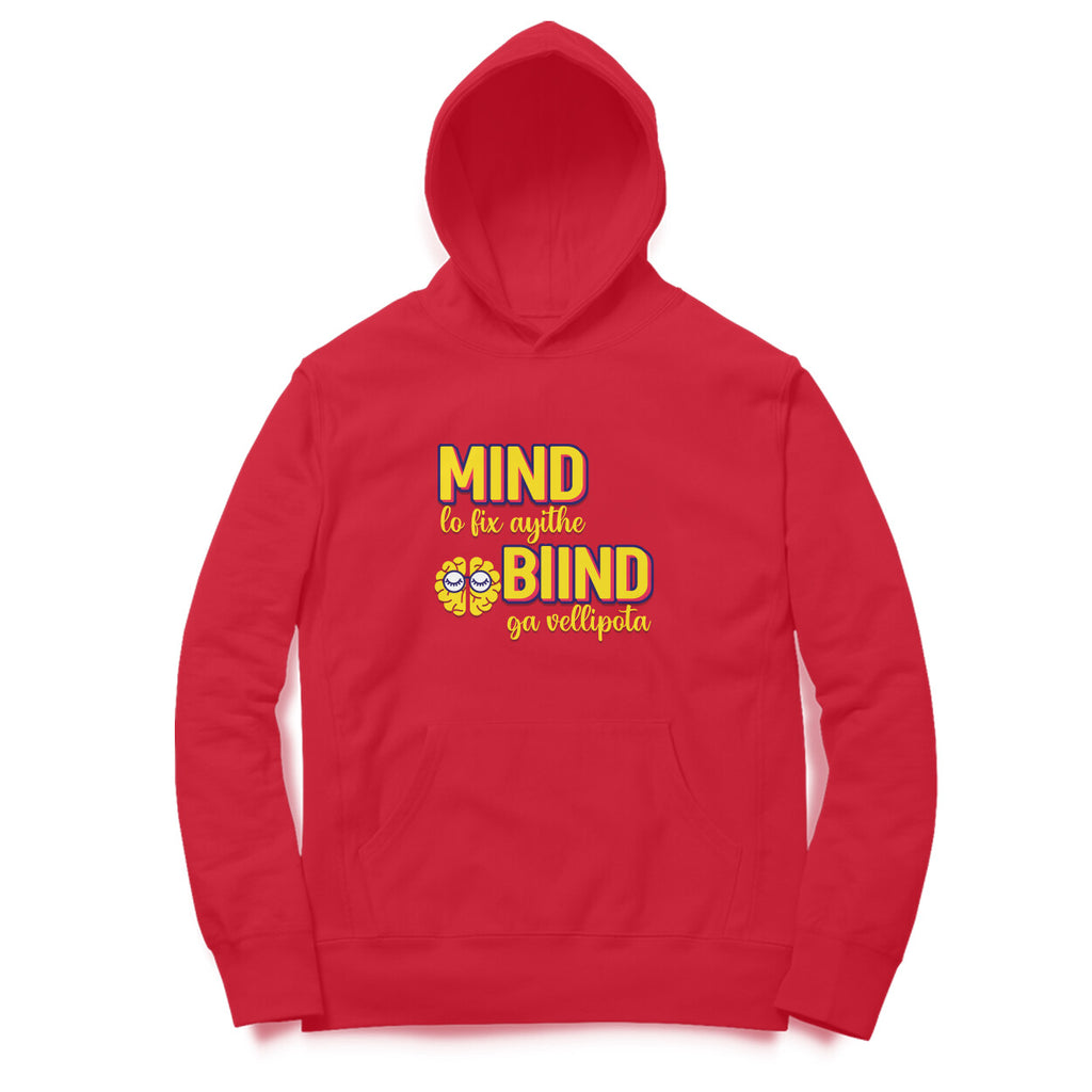 Mahesh Babu Hoodies - Mind Lo Fix Ithy