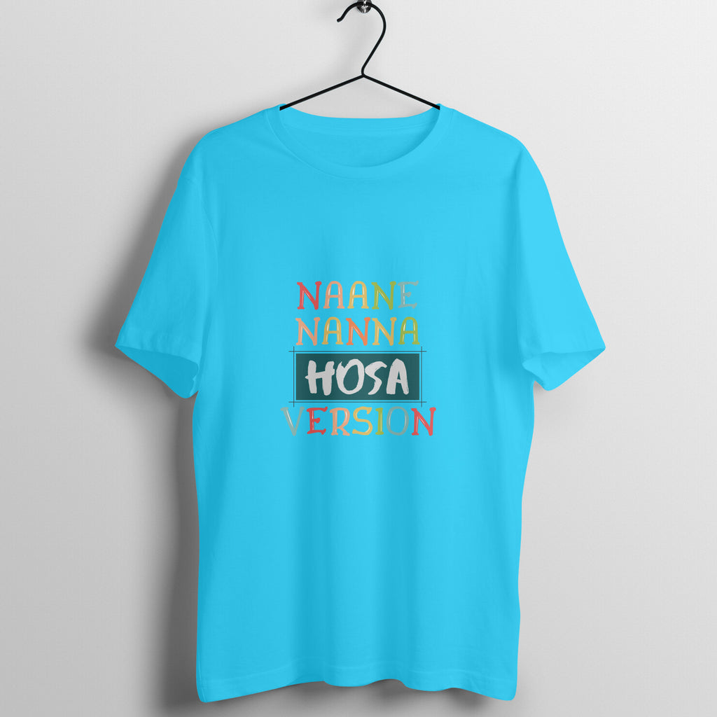 Mens Kannada Round Neck Half Sleeve Tshirts - Hosa Version