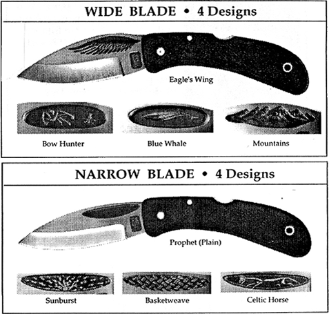 Wide blade and narrow blade designs