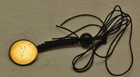 Black Waxed Hemp Macrame Lanyard with Large Colonial Brass Button with Engraved Flower Design.