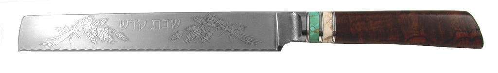 8 inch Bread Knife with 'Wheat Sheaves' Etching - 2.