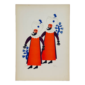 Carlos Mérida - Two dancers called 'chinelos' from Tepoztlan Lithograph