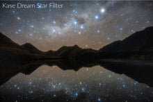 Load image into Gallery viewer, Kase K100 Dream Star Filter