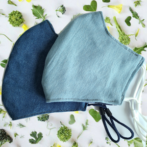 Face Mask (Cotton Denim)