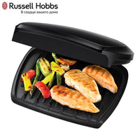 Electrical Grill Russell Hobbs 23420-56 Electrical Grill home kitchen appliances Lazy barbecue Grill electric