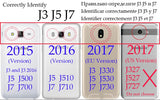 Case For samsung Calaxy   J4 J6 J8 A8 Plus 2018 360 Degree Full Silicon Soft Back Cover Casing - techessentialstoday