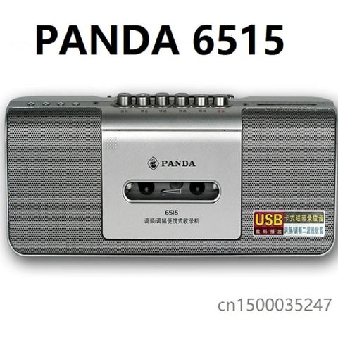 PANDA 6515 FM Radio Recorder Tape machine cassette - techessentialstoday