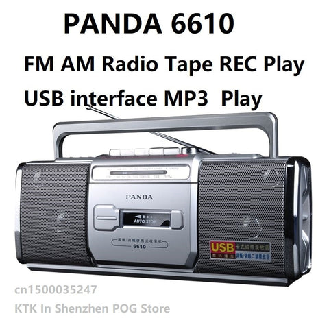 PANDA 6610 Tape Recorder Radio S - techessentialstoday