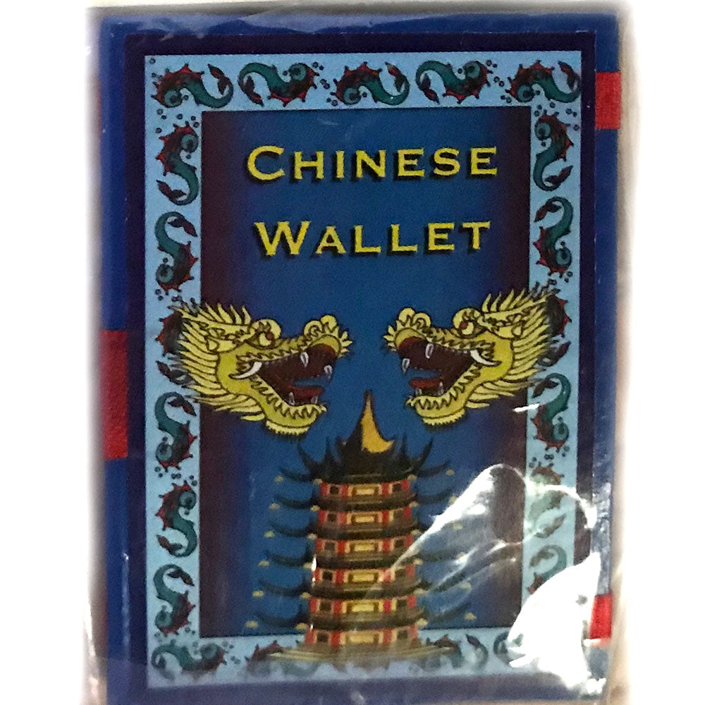 Chinese Wallet