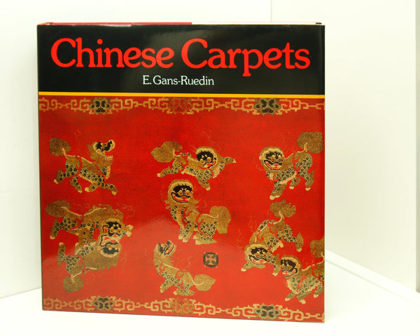 Chinese Carpers First edition cloth wrapped hardcover in slipcase [1981] Appears unread