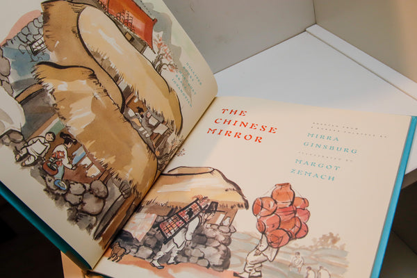 "Vintage Story Book Margot Zemach artwork ""The Chinese Mirror"" [1988] First edition hardcover Full color throughout"