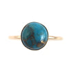 Turquoise and Copper Large Ring