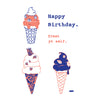 Greeting Card Treat Yourself Birthday