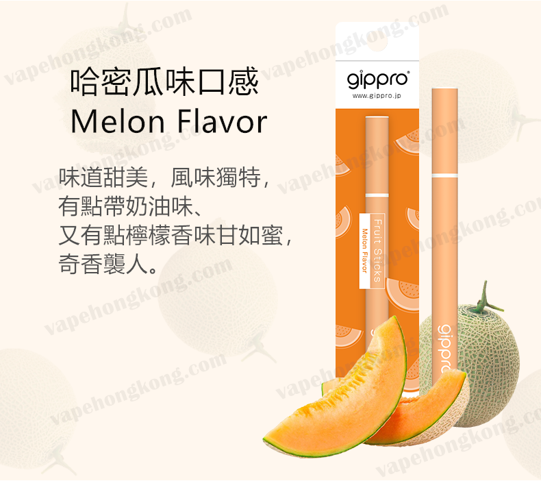 gippro sw4f introduction