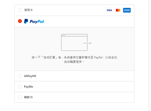 choose paypal in check out page