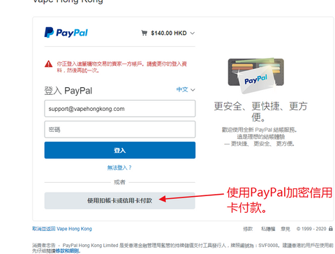 use paypal coded credit card to pay