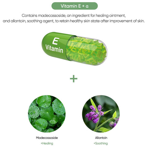 COMMONLABS Vitamin E Calming Light Cream (70g)