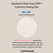 COMMONLABS Ggultamin E Real Ampoule Mask (5EA)
