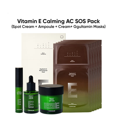 [SET] COMMONLABS Vitamin E Calming AC SOS Pack