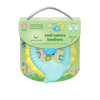 Cool Nature Teethers (2 pack)