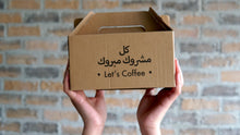 Load image into Gallery viewer, Coffee Package 8 Bottles باقة ٨ علب قهوة