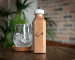White Mocha Bottle 350 ML وايت موكا