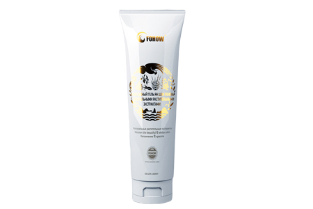 Fohow massage cream