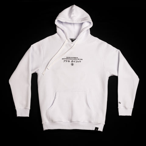 "A.H.B. WHITE ""BROTHERHOOD IS WHO WE ARE"" HOODIE COD:001-188-001"