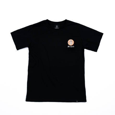 "A.H.B. BLACK ""ROTT WITH BEANIE"" T-SHIRT         COD:003-220-003"