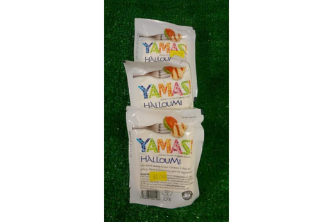Halloumi Cypriot Cheese