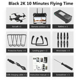 SG700 Upgraded Foldable RC Drones WIFI FPV 2K Dual Camera Drone Follow Mode APP Control Quadcopter For Gift Toy Drone 4K