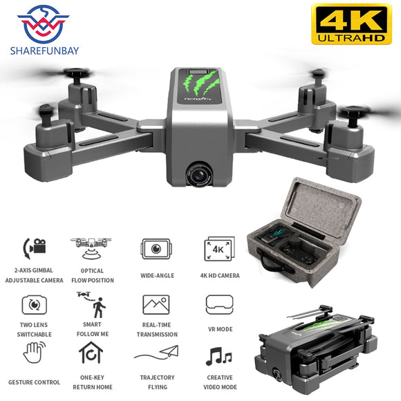 Drone 4k HD wide-angle camera 1080p  WIFI FPV height can keep sailing for 20 minutes VR mode Quadcopter H5 drone VS E520S drone