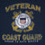 COAST GUARD VETERAN SEAL T-SHIRT (NAVY) 2