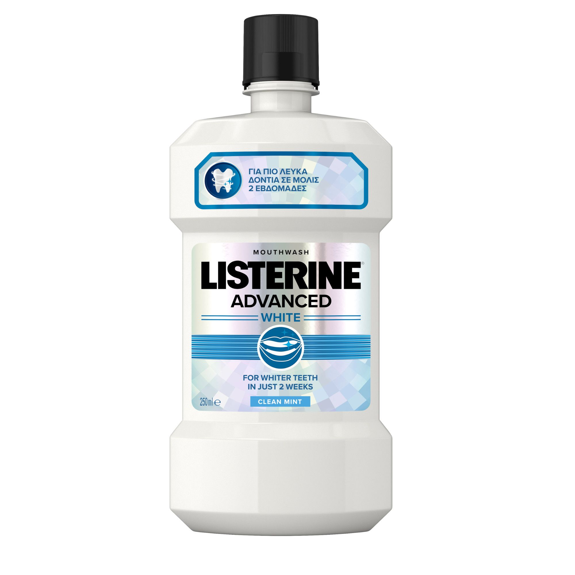 Shpelares Goje LISTERINE Advanced White 250ml