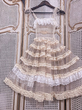 Load image into Gallery viewer, [leFlaconBoutique] 'Day is Gone' Lace Net Dress