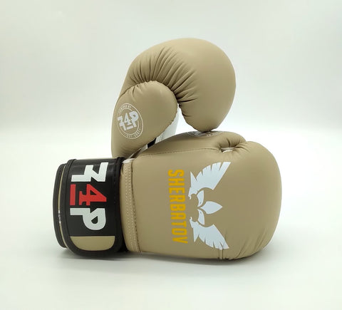 Sherbatov Kids Boxing Gloves - Beige