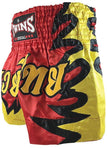 Twins Special Muay Thai Shorts - Red/Yellow