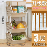 Baskets, Vegetable Toys, Storage Cabinets And Shelves