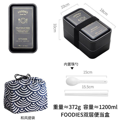 1200ML Japanese Lunch box Microwavable Food container
