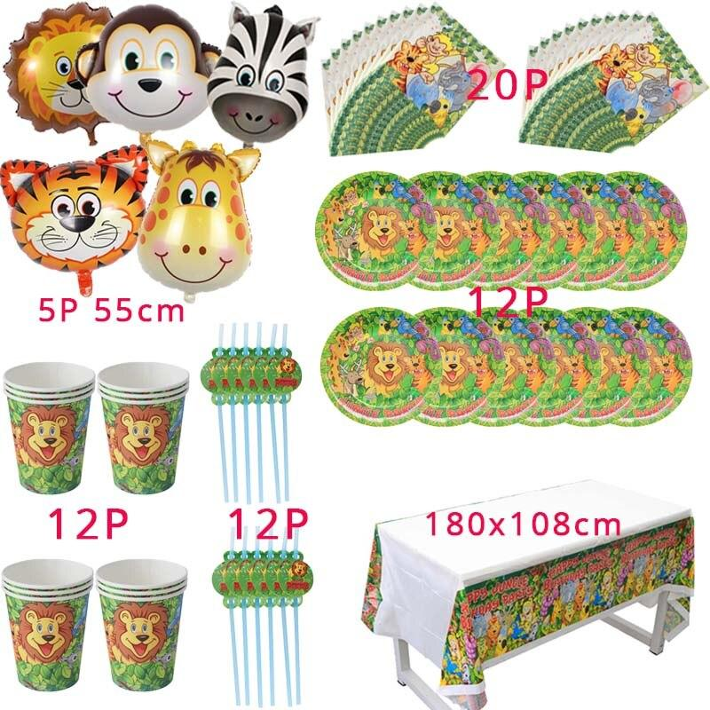 Kids Disposable Tableware Birthday Party Decoration Set