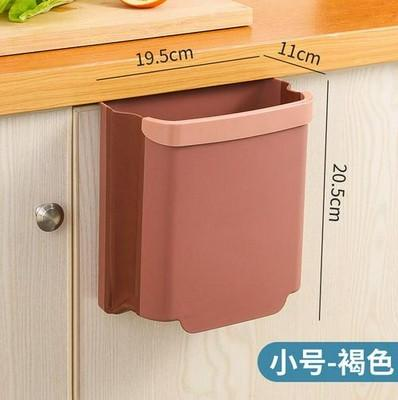 5L 9L Wall Mounted Folding Waste Bin