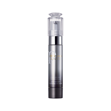 Cle De Peau Beaute Concentrated Brightening Eye Serum